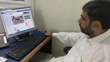 پاکستان میں سائبر کرائم، آن لائن جرائم کے خلاف قانون کا نفاذ