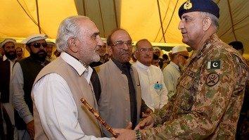 پاکستانی آرمی چیف نے پاراچنار کے لیے سیف سٹی پراجیکٹ کا اعلان کیا