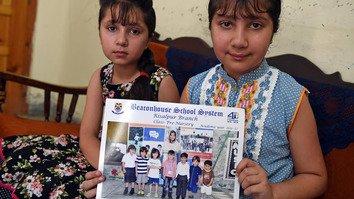 پاکستان جشن میں ہوائی فائرنگ کے طاعون سے نبردآزما