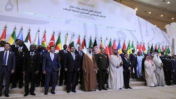 اسلامی اتحاد کا دہشت گردی کو مٹانے کا عزم
