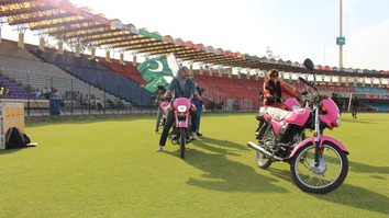 پاکستان سُپر لیگ کے آنے والے میچ سیکورٹی کی کامیابی کی دلالت کرتے ہیں