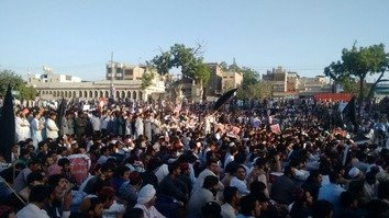 Ethnic Pashtun movement demands rights in Lahore rally