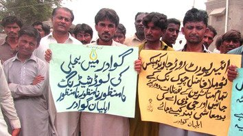 Makran residents protest Iranian power cuts as financial crisis looms