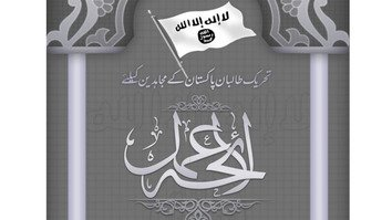 TTP fissures on display in new strategy document