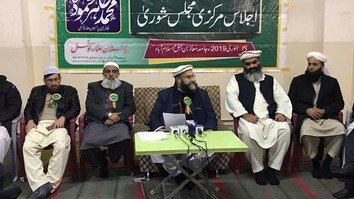 Pakistani religious scholars declare 2019 the year to end terrorism