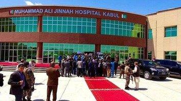 پاکستان پلان لري چې د افغانستان د پراختيا پلان د برخې په توګه د کينسر د علاج مرکز جوړ کړي