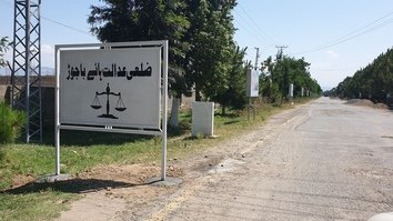 Bajaur residents welcome first-ever court hearings