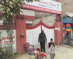 صوبہ خیبر پختونخواہ کے اسکول ون- کلک ایس او ایس سسٹم سے منسلک