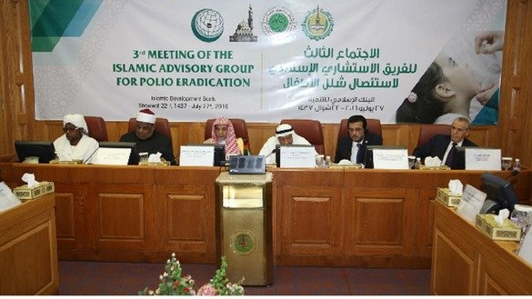 The Islamic Advisory Group for Polio Eradication confers in Jeddah, Saudi Arabia, July 27. [Courtesy of WHO]