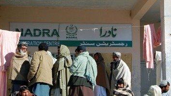 پاکستان د جعلي شناختي کارډونو پرضد سخته کاروایي شروع کړه