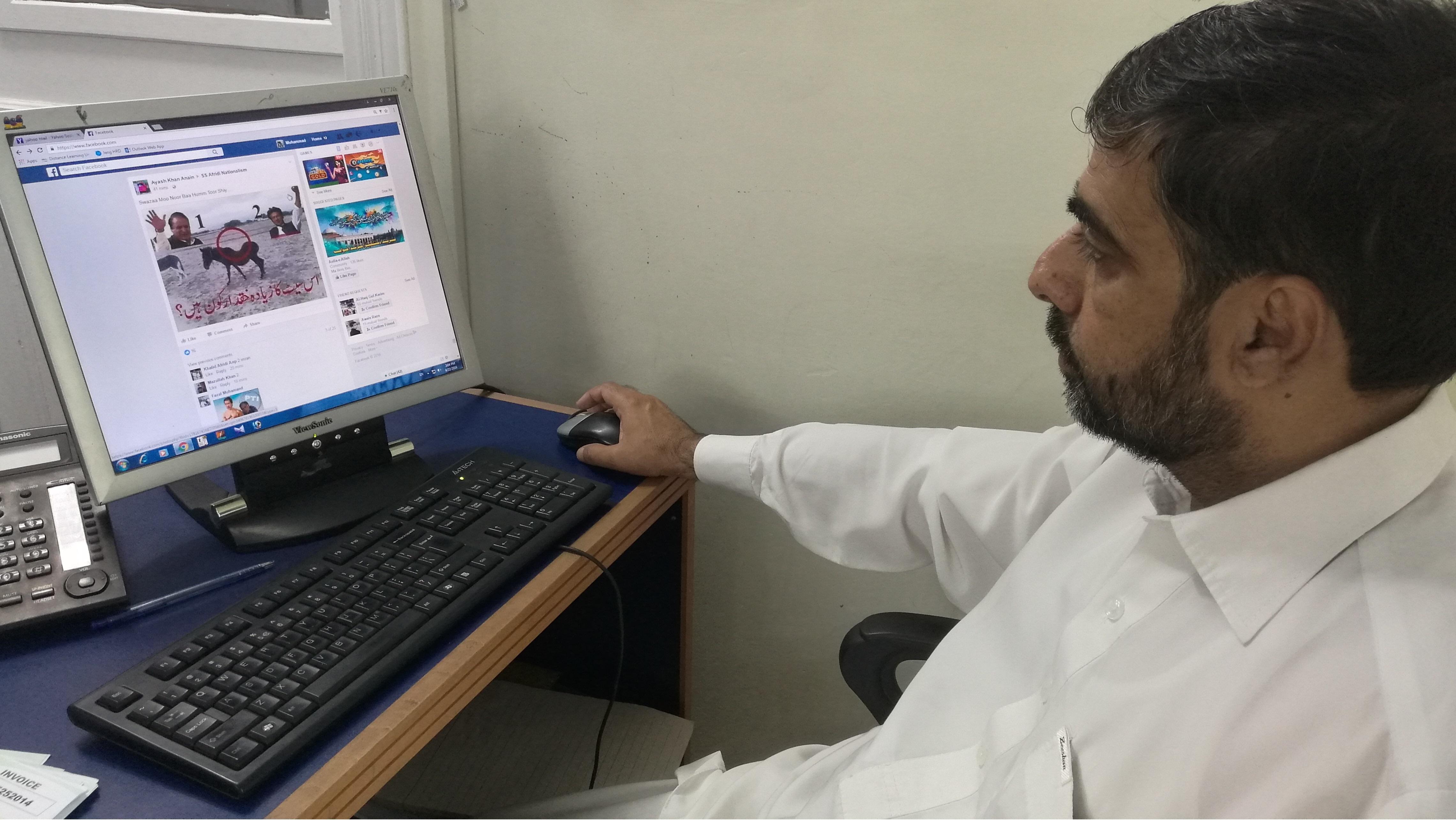 پاکستان د سایبر تروریزم او آنلاين جرمونو پر وړاندې قانون پلي کوي