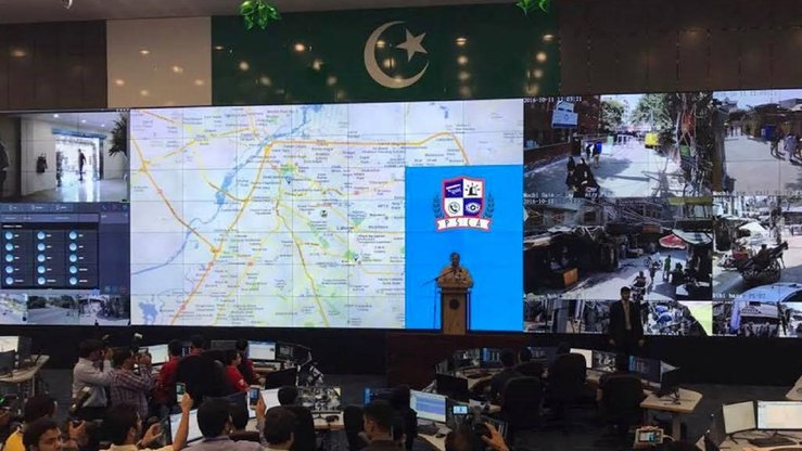 Punjab Chief Minister Shahbaz Sharif (at podium) inaugurates the state-of the-art Police Integrated Command, Control and Communication Centre in Lahore October 11. [Amna Nasir Jamal]