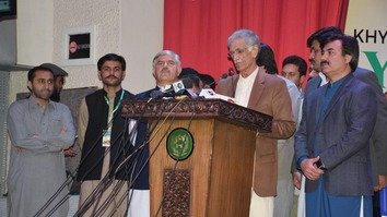 KP Chief Minister Pervez Khattak announces the new Youth Policy in Peshawar on November 28. [Javed Khan]