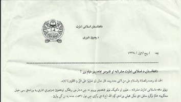 Shown is Taliban Chief Justice Maulavi Abdul Hakim Monib's letter dated November 1, in which he urges the replacement of Taliban leader Mullah Haibatullah Akhundzada. [Copy obtained by Sulaiman]