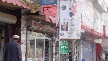 A poster seen February 7 on Nasir Bagh Road in Peshawar is part of the KP government's awareness programme regarding HIV/AIDS. [Ashfaq Yusufzai]