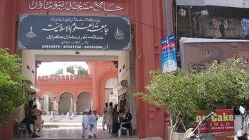 Sindh shutters record number of seminaries
