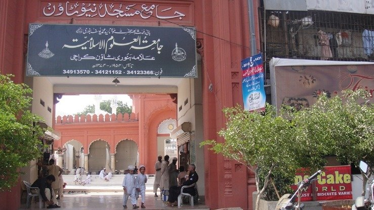 Young pupils walk through the gate of Jamia Uloom-e-Islamia Masjid in New Town, Karachi, March 30. The Sindh provincial government has registered all seminaries in the province and closed those that it found to be engaged in 'suspicious activities'. [Amna Nasir Jamal]
