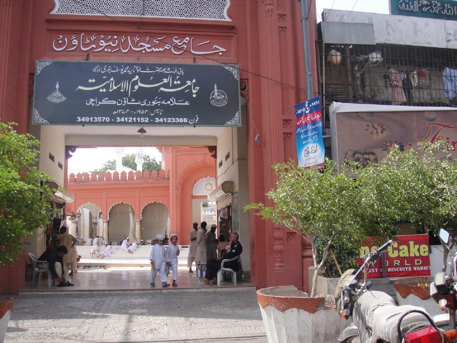 سندھ میں ریکارڈ تعداد میں مدارس کی بندش