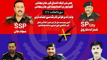 A KP Police poster warns against the dangers of shooting into the air during celebrations. [File]