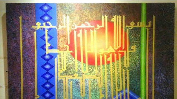 One of the works at the exhibition is shown June 19. [Javed Mahmood]