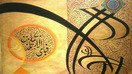 Pakistani calligraphy exhibition promotes art, peace and harmony