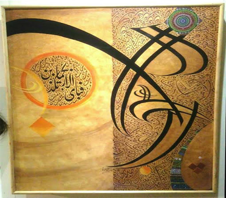 خطاطی کی پاکستانی نمائش فن، امن اور ہم آہنگی کو فروغ دے رہی ہے