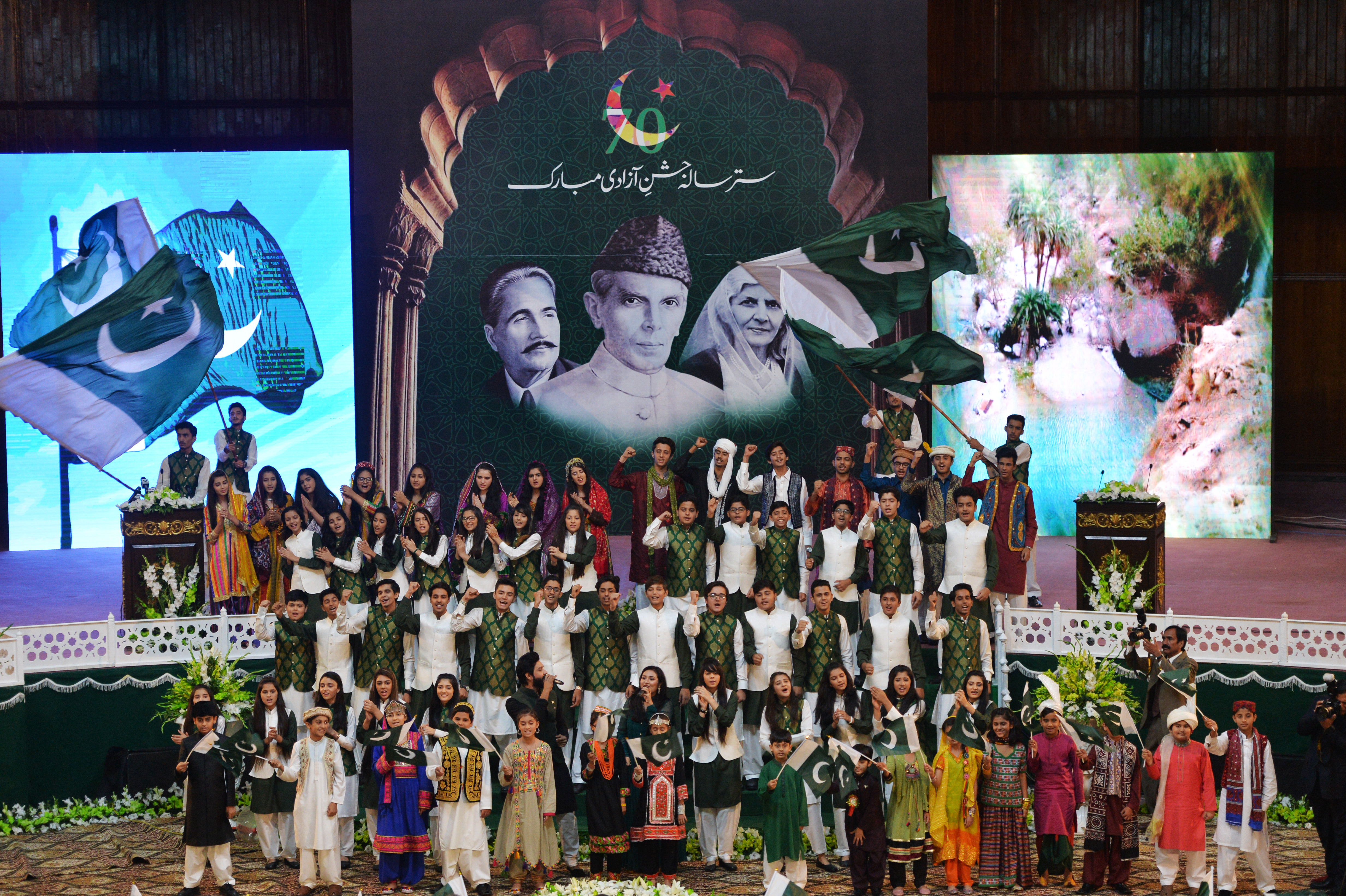 Pakistan marks 70th Independence Day with pledge to wipe out terrorism