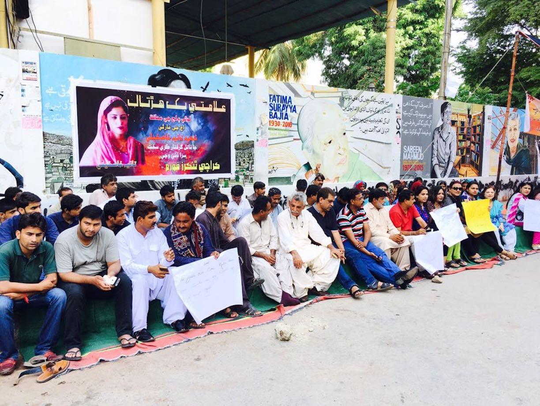 پاکستان 'غیرت کے نام پر قتل' کے خلاف کارروائی کر رہا ہے