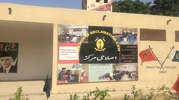 Para-military Sindh Rangers set up a Reclamation Centre in Karachi (shown October 21) in November 2016 to de-radicalise young militants in custody and re-integrate them into society. [Zia Ur Rehman]