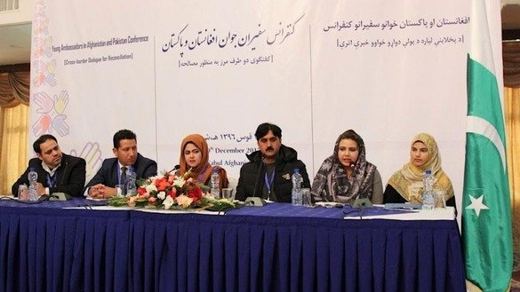 Youth ambassadors from Pakistan and Afghanistan meet in Kabul December 20 to seek better ties between the two countries. [Sulaiman]