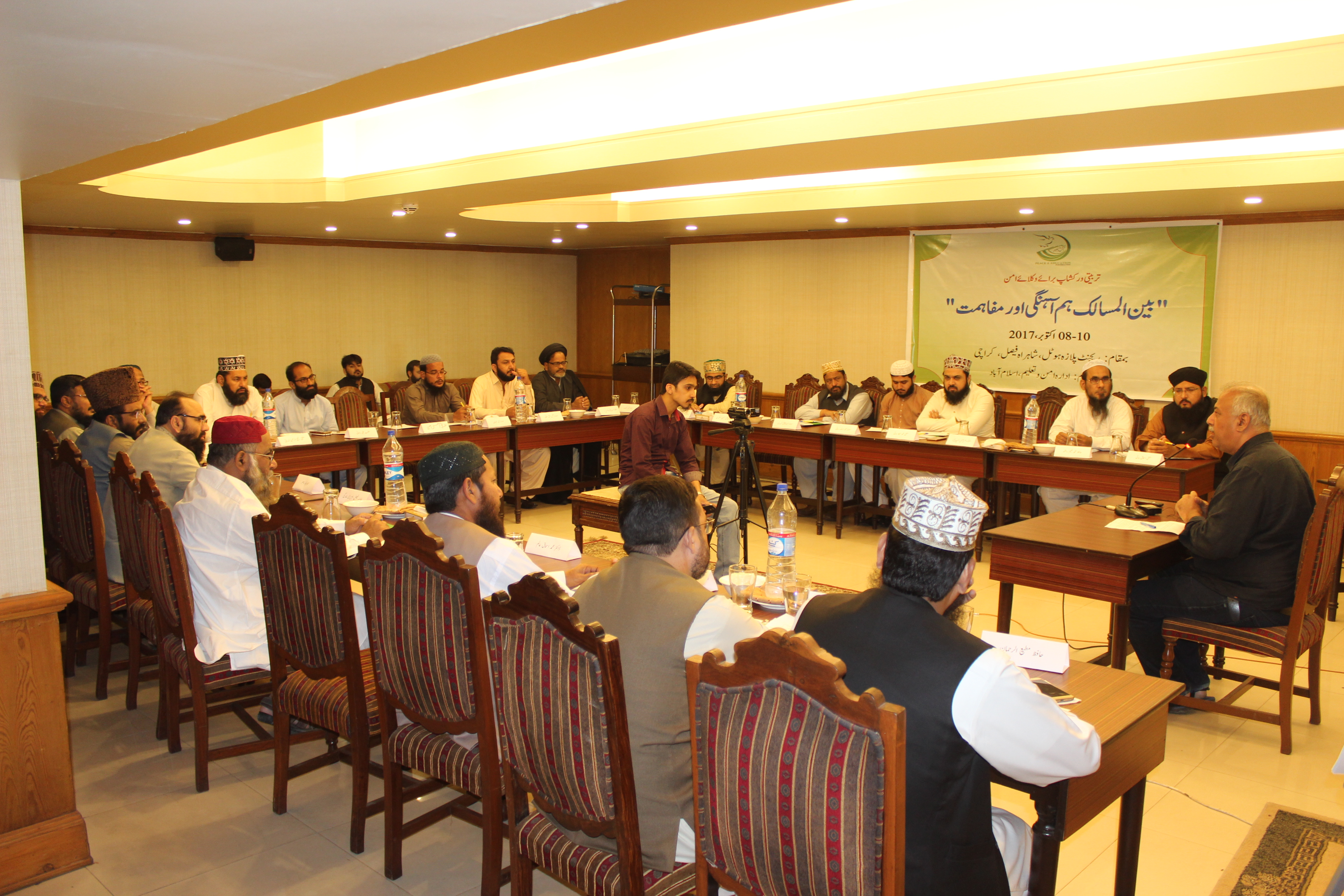 Religious scholars in Karachi last October 10 participate in a workshop aimed at reducing sectarian violence and conflict. Pakistan saw a decline in sectarian violence in 2017 for the fourth year in a row, according to the Pak Institute for Peace Studies (PIPS). [Zia Ur Rehman]