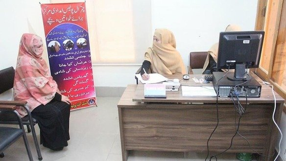 A woman files a complaint February 20 at the newly opened Relief Centre for Women and Children in Chitral District, Khyber Pakhtunkhwa. [Chitral Police]