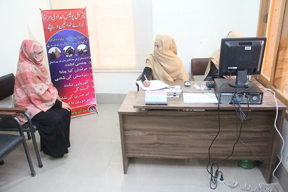Chitral relief centre provides legal support for women, children