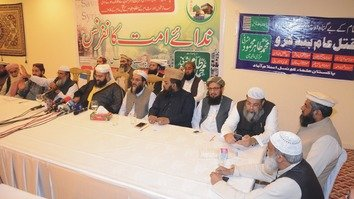 Pakistan Ulema Council chairman Maulana Hafiz Muhammad Tahir Mehmood Ashrafi (4th left) presides over the 'Call of the Nation' conference in Islamabad February 28. [Courtesy of Maulana Ashrafi]