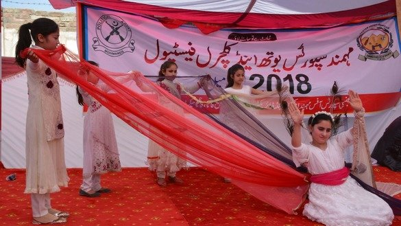 Girls February 22 perform at the Mohmand Sports Youth and Cultural Festival in Mohmand Agency, held February 17-22. [Alamgir Khan]