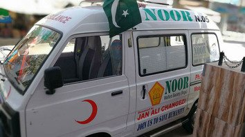 An image posted on Facebook last August shows a Noor Foundation ambulance. [Noor Foundation Facebook Page]