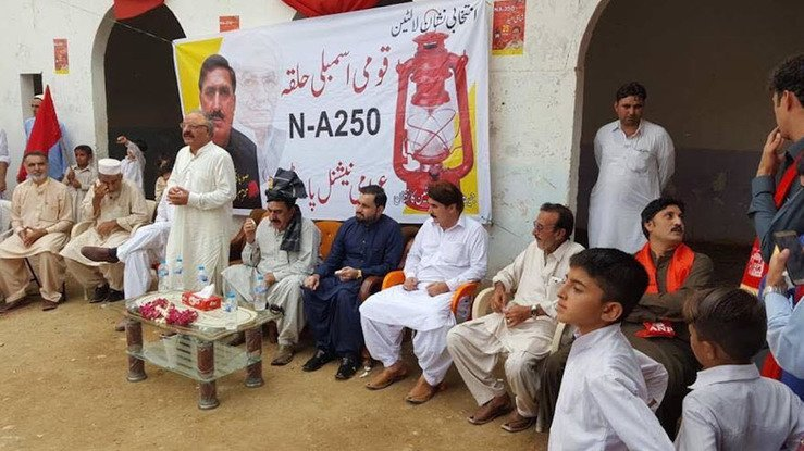 Awami National Party (ANP) party chief Shahi Syed speaks during an election rally July 3 in Karachi. During the last general election in 2013, the Taliban targeted liberal, secular parties such as the ANP, PPP and MQM. [Zia Ur Rehman]