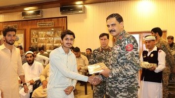 New era of peace in Waziristan highlighted during Gomal University visit