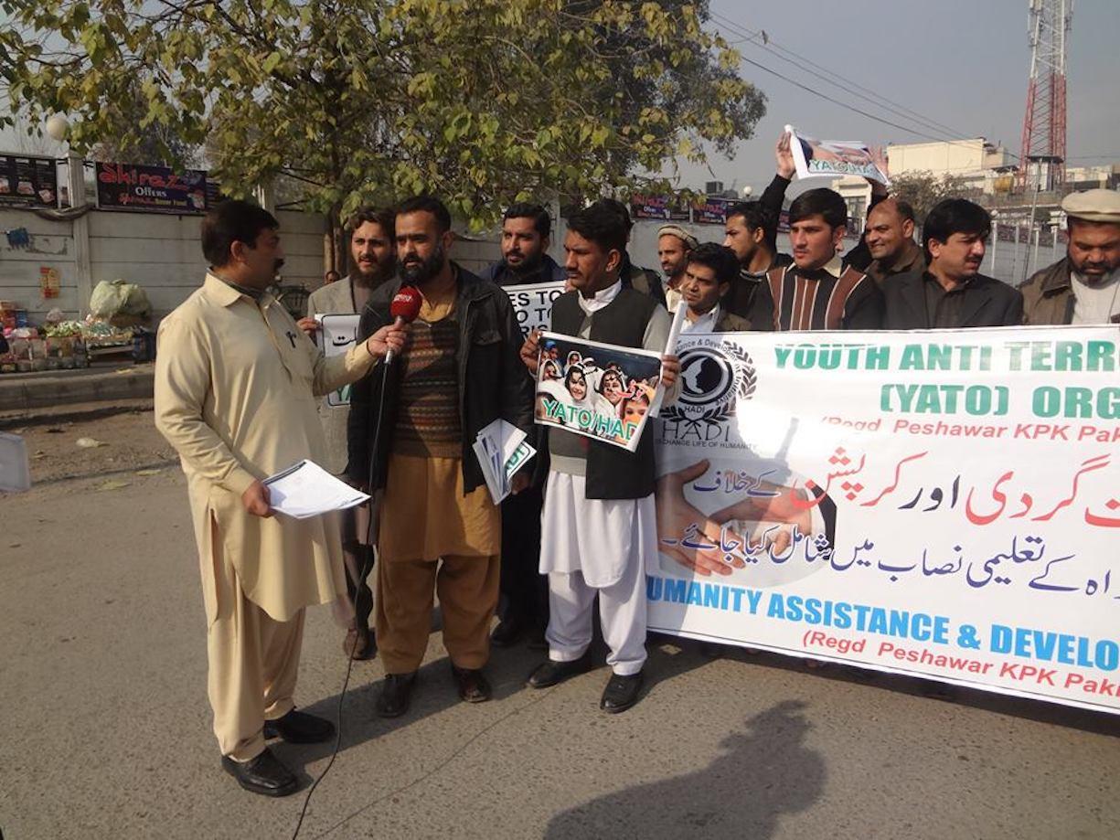 نوجوانوں کی پاکستانی تنظیم دہشت گردی کی بیواؤں کی مدد کر رہی ہے