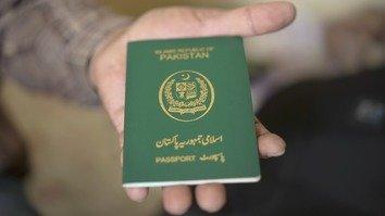بلوچستان کے حکام نے جعلی پاکستانی پاسپورٹ پر سفر کرنے والے 7 ایرانیوں کو گرفتار کر لیا