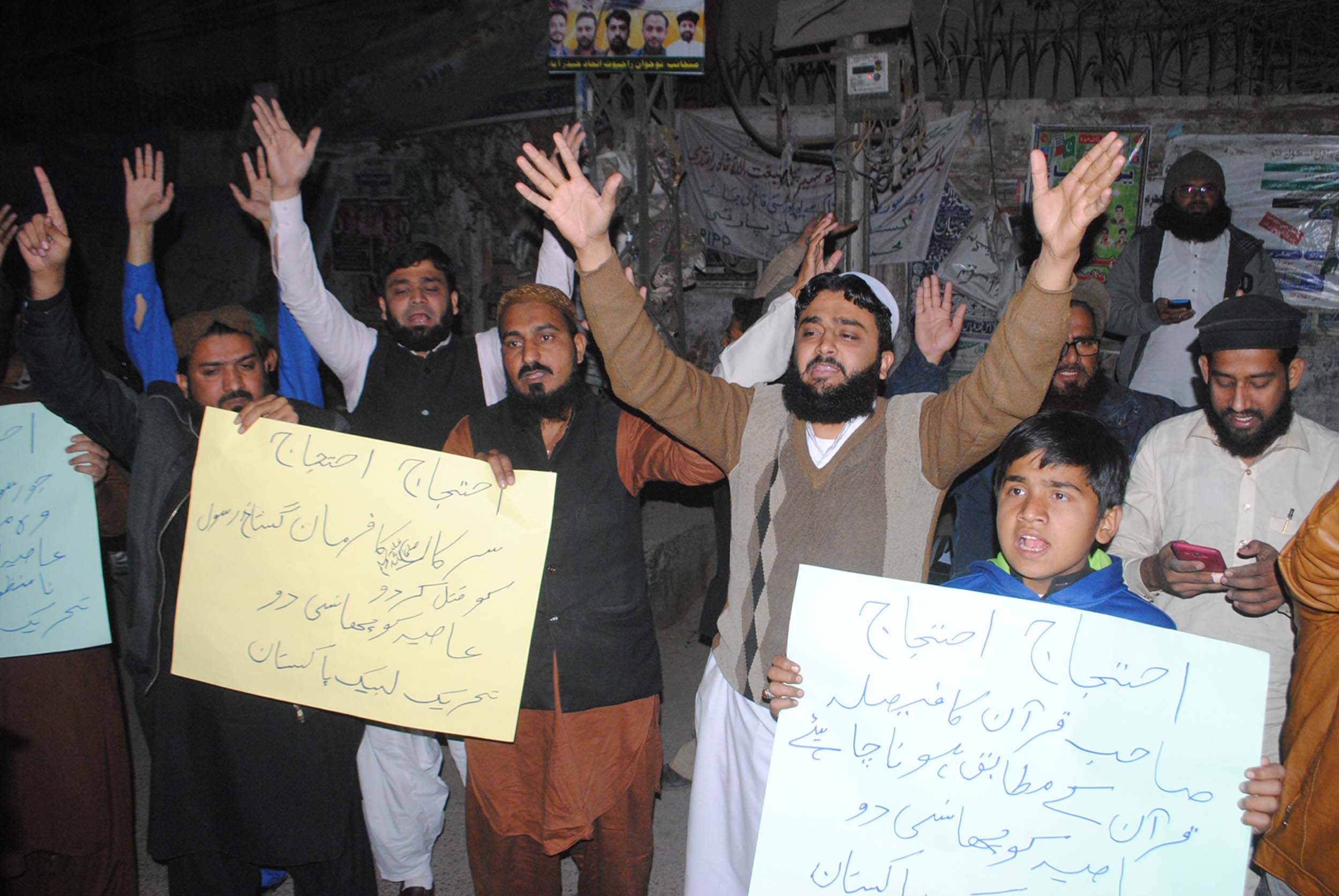 TLP calls for protests of Asia Bibi acquittal go unheeded
