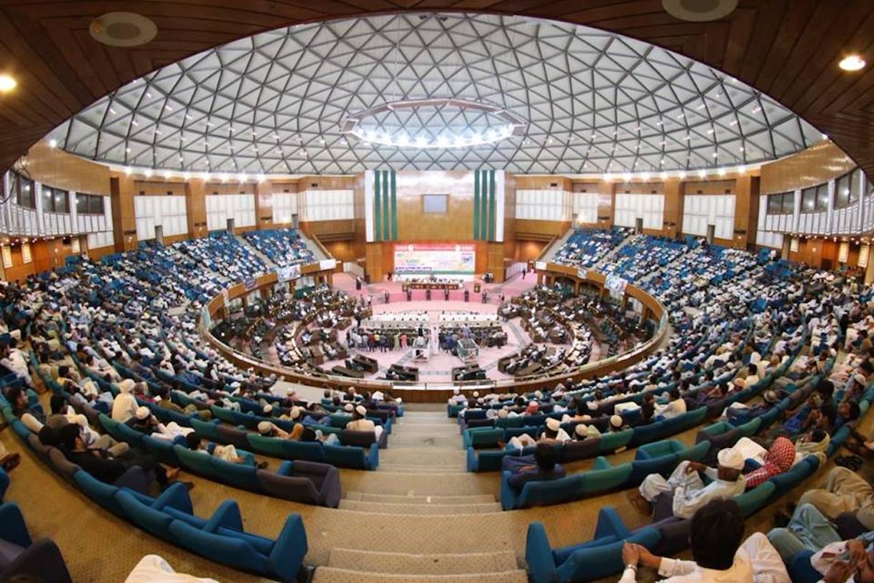 Ulema vow to continue fight against terrorism, correct misconceptions of Islam
