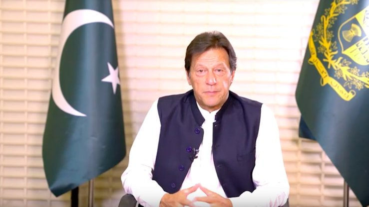 Prime Minister Imran Khan, seen in this screenshot of his special message to the nation on June 10, urges Pakistanis to declare their assets. [Pakistan Tehreek-e-Insaf]