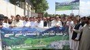 In photos: Bajaur residents battle climate change through 'Plant for Pakistan'