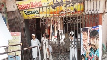 Crackdown on militants revives KP cinema