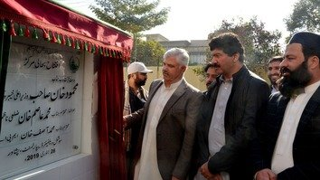 Pakistan's 1st rehab centre for 'ice' addicts opens in Khyber Pakhtunkhwa