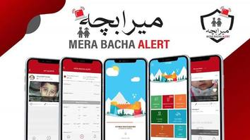 New app marks beginning of digital effort to protect children in KP
